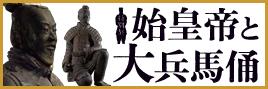 20151027heibayo_tb_140_1.jpg